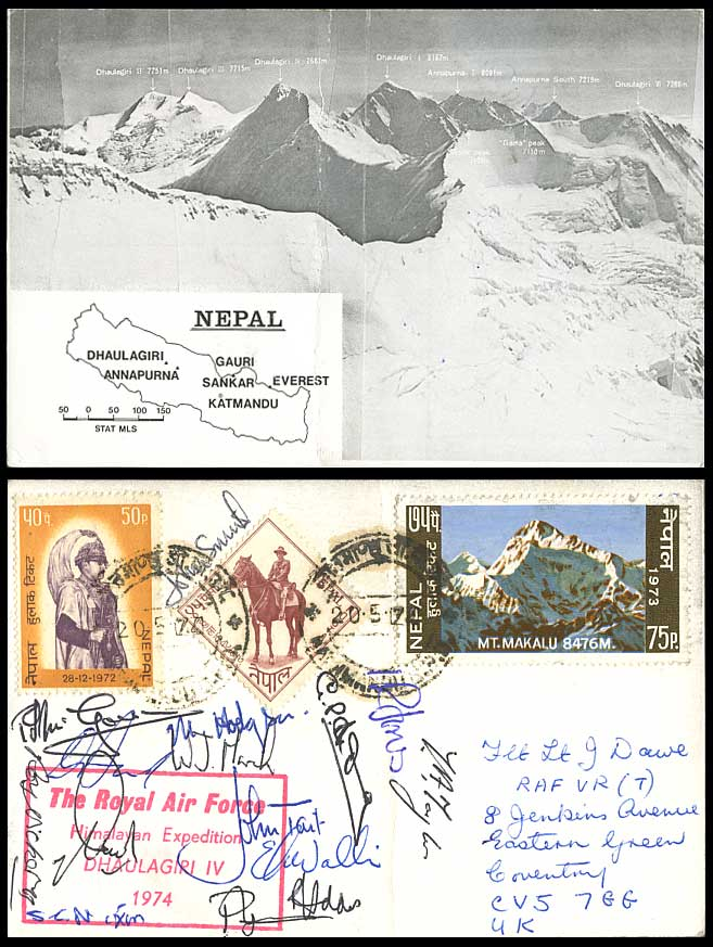Dhaulagiri Expedition 1974 Postcard